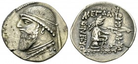 Mithradates II AR Drachm 