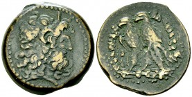 Ptolemy VI and Ptolemy VIII AE33, Alexandria 