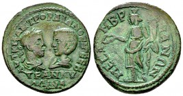 Gordianus III AE26, Mesembria 