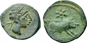 IBERIA. Kastilo. Ae 1/4 Unit or Quadrans (Late 2nd century BC).