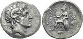 KINGS OF THRACE (Macedonian). Lysimachos (305-281 BC). Tetradrachm. Possible contemporary imitation of Lampsakos or Parion(?).