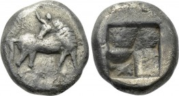 THRACO-MACEDONIAN REGION. Uncertain. Hemidrachm (Circa 500-480 BC).