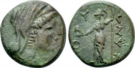 EPEIROS. The Athamanes. Ae (Circa 168-146 BC or later). Uncertain mint.