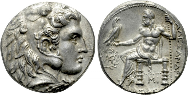 SELEUKID KINGDOM. Seleukos I Nikator (312-281 BC). Tetradrachm. Babylon I. In th...