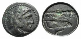 Kings of Macedon, Alexander III 'the Great' (336-323). Æ (18mm, 6.32g, 12h). Uncertain Macedonian mint. Head of Herakles r., wearing lion's skin headd...