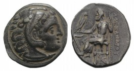 Kings of Macedon, Antigonos I Monophthalmos (Strategos of Asia, 320-306/5 BC, or king, 306/5-301 BC). AR Drachm (18mm, 4.23g, 5h). In the name and typ...