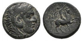 Kings of Macedon, Philip V (221-179 BC). Æ (19mm, 7.51g, 6h). Uncertain Macedonian mint. Head of Herakles r., wearing lion skin. R/ Rider on horseback...