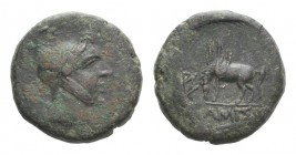 Pontos, Amisos, time of Mithradates VI Eupator, c. 85-65 BC. Æ (24mm, 13.07g, 12h). Helmeted head of Mithradates VI as the hero Perseus r. R/ Pegasos ...