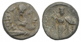 Mysia, Pergamon, c. 310-282 BC. AR Diobol (10mm, 1.09g, 1h). Head of Herakles r., wearing lion skin. R/ Athena Promachos standing facing. SNG BnF 1558...