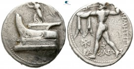 Kings of Macedon. Salamis. Demetrios I Poliorketes 306-283 BC. Tetradrachm AR