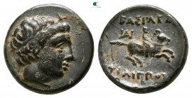 Kings of Macedon. Miletos. Philip III Arrhidaeus 323-317 BC. Struck under Asandros, circa 323-319 BC. Quarter Unit Æ