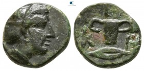 Kings of Thrace. Kypsela. Kersebleptes 359-340 BC. Bronze Æ