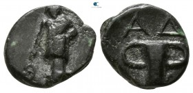 Kings of Thrace. Uncertain mint. Uncertain king circa 400-300 BC. Bronze Æ
