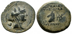Cilicia, Aigeai. Circa 130-77 BC. AE (22mm, 6.59g). Turreted and veiled bust of Tyche right / Horse's head left; monograms flanking. SNG Levante 1657;...