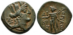 Cilicia, Korykos. Circa 150-50 BC. AE (20mm, 6.70g). Magistrate. AN. Head of Tyche right, wearing mural crown / ΔI / NI / AN / KΩPYKIΩTΩN. Hermes stan...
