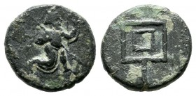 Ionia. Achaemenid Period. Uncertain satrap. ca.350-333 BC. AE (12mm, 1.56g). Persian king or hero in kneeling-running right, holding spear and bow. / ...