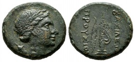 Kings of Bithynia. Prusias I Chloros ca.230-182 BC. (17mm, 5.17g). Laureate head of Apollo right. / ΒΑΣΙΛΕΩΣ ΠΡΟΥΣΙΑΣ. Bow and quiver. RG 17; SNG Cope...