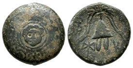 Kings Of Macedon. Alexander III 'the Great' (336-323 BC). AE (16mm, 4.21g). Miletos(?). Macedonian shield with gorgoneion on boss / B - A. Helmet; dou...