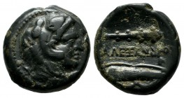 Kings Of Macedon. Alexander III 'the Great' (336-323 BC). AE (18mm, 5.70g). Uncertain mint in Macedon. Head of Herakles right, wearing lion skin / AΛE...