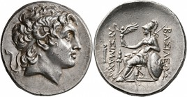 KINGS OF THRACE. Lysimachos, 305-281 BC. Tetradrachm (Silver, 30 mm, 16.88 g, 12 h), Pergamon, circa 287/286-282. Diademed head of Alexander the Great...