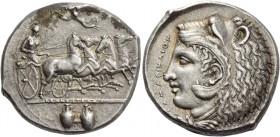 Camarina. Tetradrachm signed by Exakestidas circa 410, AR 16.95 g. Fast quadriga driven r. by helmeted Athena, holding kentron and reins; in field abo...
