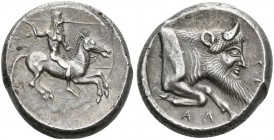Gela. Didrachm circa 490-475 BC, AR 8.55 g. Naked and helmeted rider on prancing horse r., wielding spear in raised r. hand, l. arm behind horse's man...