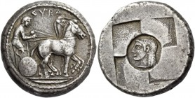 Syracuse. Tetradrachm circa 510-490, AR 17.41 g. SVRA Slow quadriga driven r. by clean-shaven charioteer, wearing long chiton and holding reins in eac...