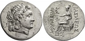 Kingdom of Thrace, Lysimachus, 323 – 281 and posthumous issues. Tetradrachm, Byzantium 2nd century BC, AR 17.02 g. Diademed head of deified Alexander ...