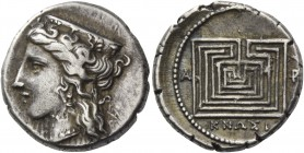 Crete, Cnossos. Drachm circa 300-270 BC, AR 5.42 g. Head of Hera l., wearing stephane decorated with palmettes, earring and pearl necklace. Rev. A – P...
