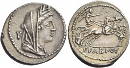 C. Fabius C.f. Hadrianus. Denarius 102, AR 3.80 g. Turreted and veiled bust of Cybeles r.; behind, Y. Rev. Victory in prancing biga r.; below, heron. ...