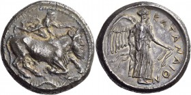 Sicily. Katane. Circa 461-450 BC. Tetradrachm (Silver, 26 mm, 16.71 g, 11 h). Man-headed bull (the river-god Amenanos) swimming to right; above, satyr...
