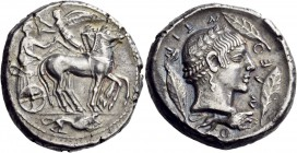 "Sicily. Leontinoi. Circa 466-460 BC. Tetradrachm (Silver, 27 mm, 17.20 g, 8 h), with dies by the ""Demareteion Master"". Quadriga, driven by a male char..."
