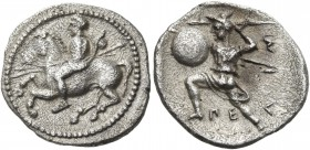 Thessaly. Pelinna. Circa 425-350 BC. Trihemiobol (Silver, 15 mm, 1.30 g, 4 h). Rider galloping to left, holding two spears in his right hand and with ...