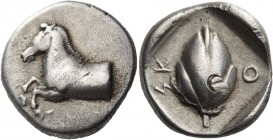 Thessaly. Skotussa. Second half of the 5th century BC. Drachm (Silver, 19 mm, 5.84 g, 5 h). Forepart of a horse to left. Rev. ΣΚ - Ο Germinating grain...