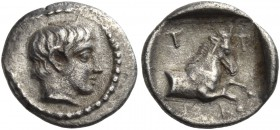 Thessaly. Trikka. Circa 440-400 BC. Hemiobol (Silver, 9 mm, 0.41 g, 11 h). Youthful male head to right, bare. Rev. ΤΡ - ΙΚ Forepart of horse to right;...