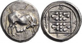 Illyria. Dyrrhachion. Circa 340-280 BC. Stater (Silver, 21 mm, 10.87 g, 7 h). Cow standing to right, turning her head back to left to lick calf suckli...