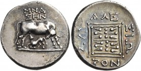 Illyria. Dyrrhachion. Circa 200-37 BC. Drachm (Silver, 18 mm, 3.40 g, 10 h). MNA-ΣHN Cow standing right, her head turned back to left to lick at her c...