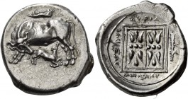 Kings of Illyria. Monounios, circa 300-280 BC. Stater (Silver, 23 mm, 10.61 g, 7 h), Dyrrhachion. Cow standing left, her head bent back to right to su...