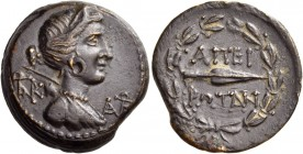 Epeiros. Federal coinage (Epirote Republic). Circa 234/3-168 BC. Dichalkon (Bronze, 19 mm, 5.43 g, 12 h). Draped bust of Artemis to right, with bow an...
