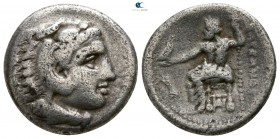 "Kings of Macedon. Uncertain mint. Alexander III ""the Great"" 336-323 BC. Drachm AR"
