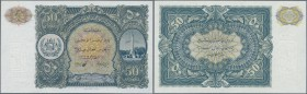 Afghanistan: 50 Afghanis SH1315 (1936) remainder with backside text in Farsi, P.19 in perfect UNC condition