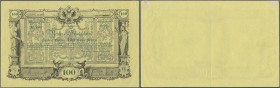 Austria: highly rare banknote Reichsschatzschein K.u.K. Staats-Central-Casse, 100 Gulden / Forint 1853, printed on yellow paper (visible printing plat...