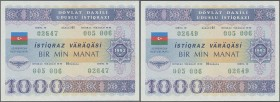 Azerbaijan: Pair of the 1000 Manat 1993 State Loan Bonds, P.13C in almost perfect condition with a very soft vertical bend at center. Condition: XF+ (...