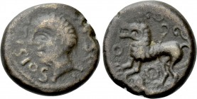 WESTERN EUROPE. Northeast Gaul. Remi (2nd-1st centuries BC). Ae.