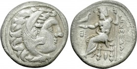 EASTERN EUROPE. Imitations of Alexander III 'the Great' of Macedon (3rd-2nd centuries BC). Drachm.