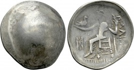 EASTERN EUROPE. Imitations of Philip III of Macedon. Tetradrachm (2nd century BC).