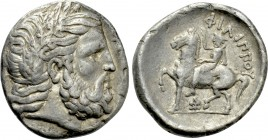 KINGS OF MACEDON. Philip II (359-336 BC). Tetradrachm. Pella.