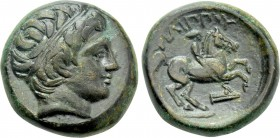 KINGS OF MACEDON. Philip II (359-336 BC). Ae Unit. Uncertain mint in Macedon.