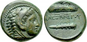 KINGS OF MACEDON. Alexander III 'the Great' (336-323 BC). Ae Unit. Uncertain mint in Macedon.