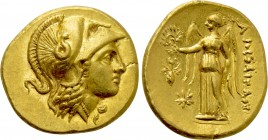 KINGS OF MACEDON. Alexander III 'the Great' (336-323 BC). GOLD Stater. Uncertain mint in Greece or Macedon.